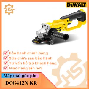 DCG412N-KR