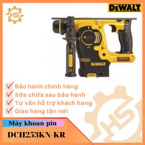 DCH253KN-KR