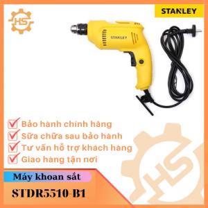 STDR5510-B1