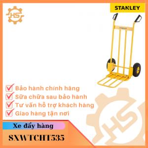 SXWTC-HT535