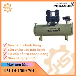 TM-OF1500-70L