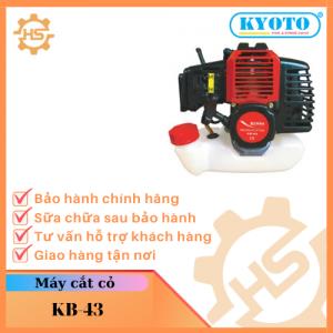 KYOTO-KB-43
